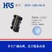 ZE05-16DS-HU/R車載連接器新能源膠殼