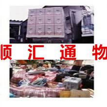 天津到安达的专线直达图片