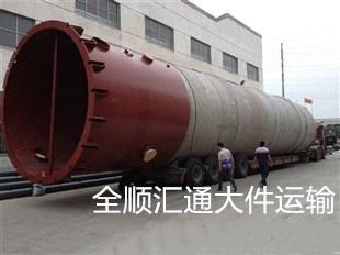 天津到廉江貨運專線全程監控