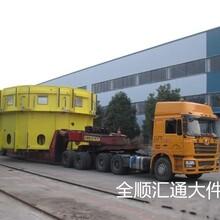 天津到温州的货运专线图片