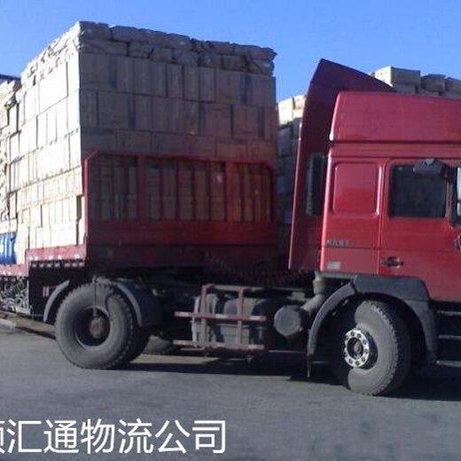 從天津到奉化物流公司全程監控