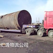 天津直达安国的物流公司图片