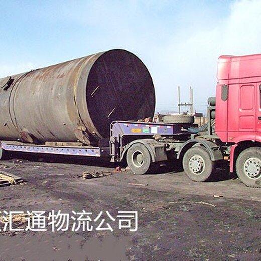 從天津到渭南專線直達天天發車