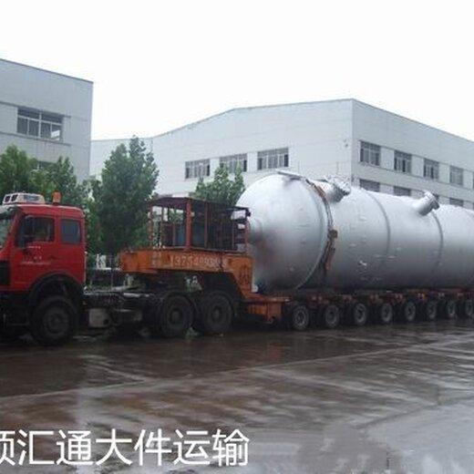 天津到靈寶貨運公司全程監控
