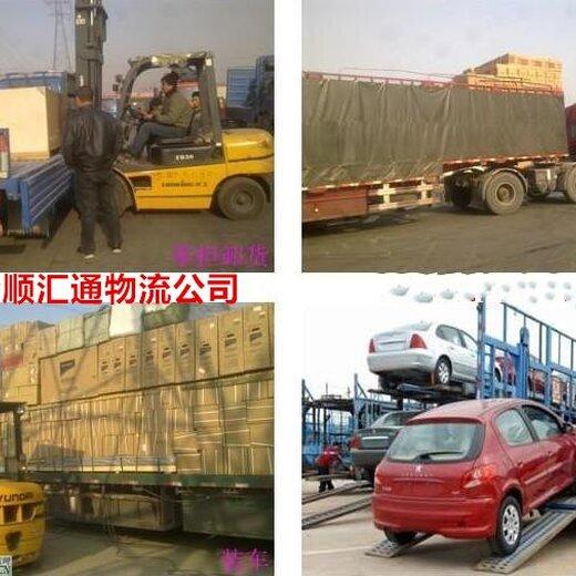 天津到和田搬家公司貨物保價