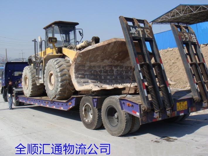从天津到安丘的货运公司大概几天到