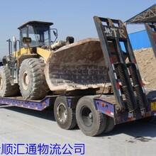 天津到湖南的货运专线图片