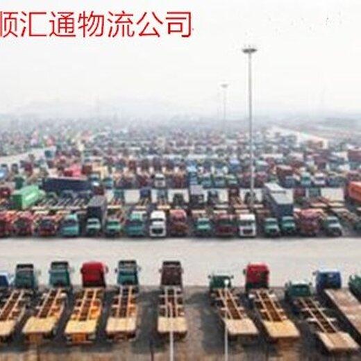 天津到洪江物流公司回程車調度