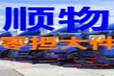 天津直達丹東貨運公司貨物保價