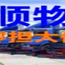 天津到南海的物流公司图片