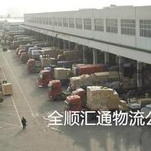 天津到老河口的搬家公司图片