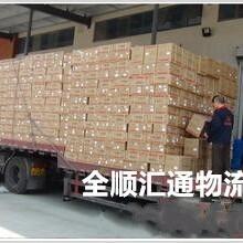 天津直达高密的货运公司图片