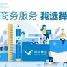 注册香港公司能为外贸公司带来的好处