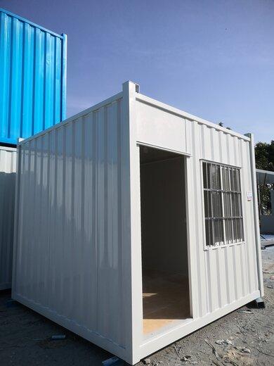 廣州新市打包集裝箱廠家集裝箱活動板房