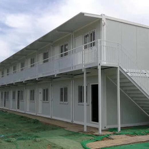 廣州官洲住人集裝箱廠家集裝箱尺寸