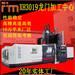XH3019数控龙门加工中心铣床大型3米数控龙门铣床CNC数控加工中心
