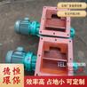 德恒環保廠家提升機螺旋輸送機卸料器