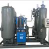 PSA制氧设备变压设备制氧设备化工业用制氧设备小型制氧机