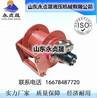 2吨液压绞盘工作原理液压绞盘批发液压绞盘工作原理