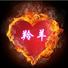 随州羚羊信息科技12博12bet开户(吴12博手机版首页)