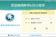 蓋德化工網批量發布信息工具