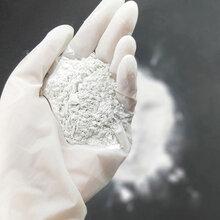 阻燃剂增强粉——纤维比调粉图片