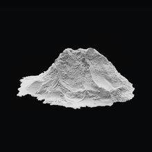 阻燃剂用粉——烟台图片