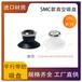 東莞MK莫克ZPC橡膠吸盤真空小吸盤SMC真空吸盤ZP10CNZP13CS