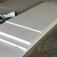 定制pp板材聚丙烯灰色白色板子尺寸定制图片