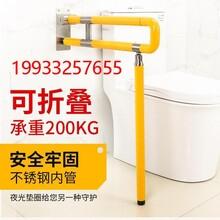 厂家直销不锈钢扶手无障碍扶手卫生间扶手浴室尼龙扶手可定做图片