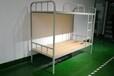 連平學生床永固現款鍍鋅管上下鋪鐵床