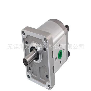 CBW-E304-ALH,CBW-E306-ALH,CBW-E310-ALH齒輪油泵