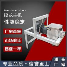 豬場絞龍自動化養殖料線不銹鋼絞龍主機料線控制箱豬場設備供應圖片