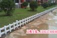 南京PVC圍欄小區圍墻欄桿廠區PVC護欄PVC塑鋼草坪護欄