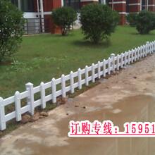 南京PVC围栏小区围墙栏杆厂区PVC护栏PVC塑钢草坪护栏图片