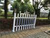江蘇PVC塑鋼護欄批發,南京PVC塑鋼護欄批發,小區PVC圍墻欄桿