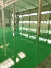 城阳市南黄岛即墨环氧地坪施工自流平材料固化地坪包工包料图片