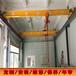 東莞行吊廠價供應航吊起重機單梁行吊雙梁航吊1噸2T3T5噸10t20T