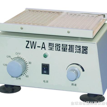 振蕩器(HY-1/4A大容量/青霉素振蕩器脫色搖床快速混勻器)圖片