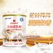 新疆駝奶粉軍農乳業全脂駝奶粉300克罐裝