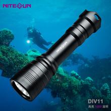 夜光nitesun热款强光潜水LED手电筒DIV11深度技术潜水备用探照灯图片