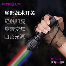 夜光nitesun狩猎变焦LED强光防身IR850多色光户外手电筒战术开关图片