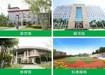 廣州天河有哪些好的敬老院,廣州養老院一個月多少錢