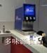 武漢自助餐廳飲料機可樂機果汁機冰淇淋機投
