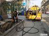 舟山清理化糞池抽糞高壓清洗管道
