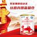 駝奶營養元素新疆生產廠家駝奶OEM貼牌代加工軍農乳業