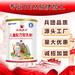 駝奶奶粉新疆生產廠家絲路兵團軍農乳業300克罐裝