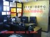 洛阳学DJ到郑州中东DJ培训学校,分期付款,月付百余元即可学DJ