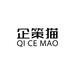 深圳福田辦理出版物經營許可證需要怎么辦理