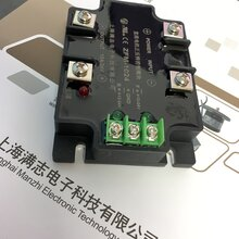 直流电机正反转控制模块ZFM-1024电压24V10A图片